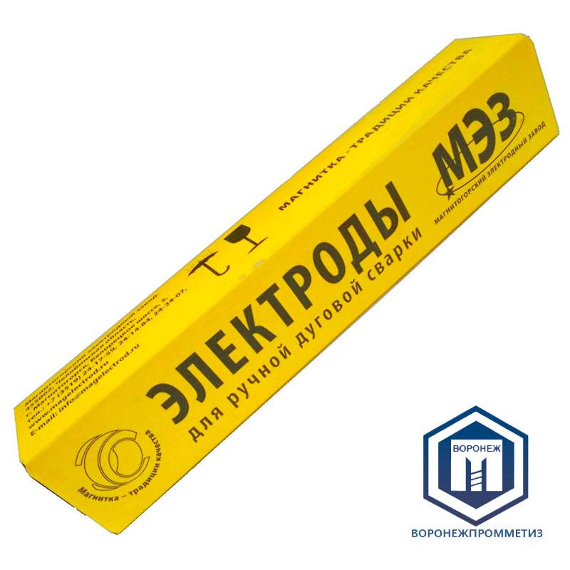 Электроды МР-3 Люкс (Магнитогорск)