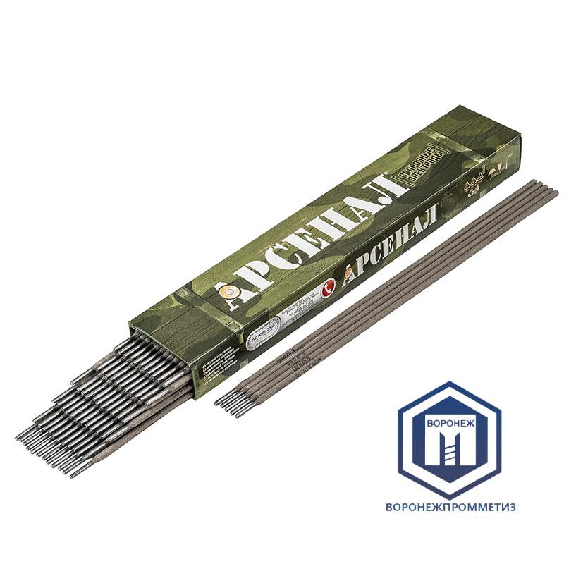 Электроды МР-3 АРС (Плазматек)